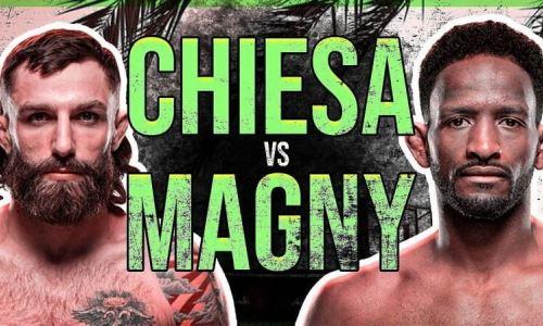Прямая трансляция турнира UFC on ESPN 20 с главным боем Кьеза — Магни