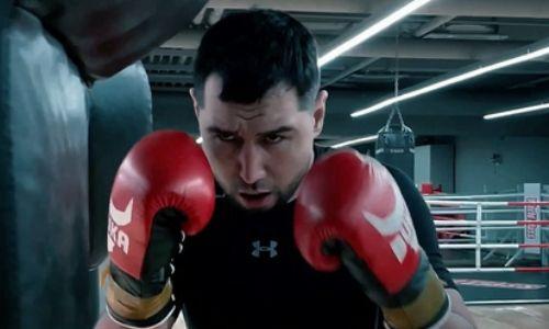 Чемпион WBA, WBO и WBC и Казахстана поделился новым видео с тренировок