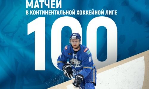 Хоккеист сборной Казахстана сыграл 100-й матч в КХЛ за «Барыс»