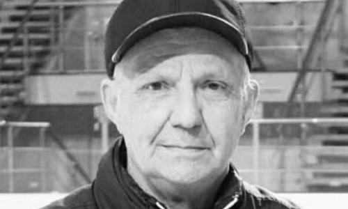 Ушел из жизни заслуженный тренер Казахстана Михаил Комиссаренко