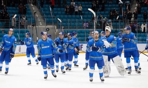 Сборная Казахстана сыграет с Россией и Беларусью на домашнем турнире. Опубликовано расписание матчей