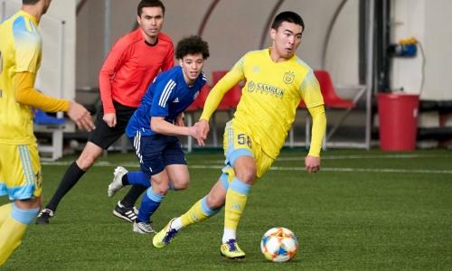 Юношеская и молодежная сборные Казахстана сыграли с «Астаной». Забил Сотириу