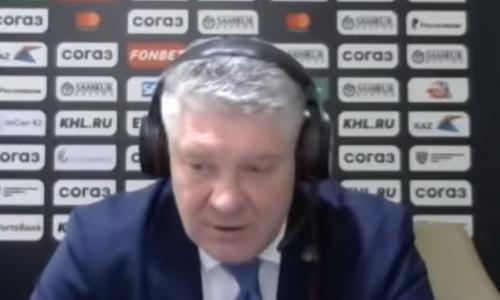 Видео послематчевой пресс-конференции игры КХЛ «Барыс» — «Салават Юлаев» 2:3 ОТ