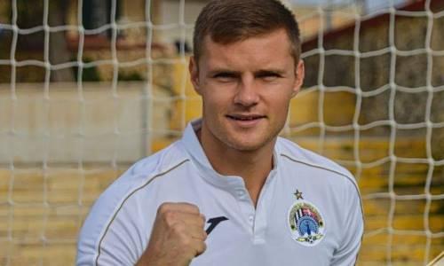 «Кайсар» достиг договоренности с футболистом европейской сборной