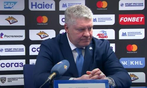 Видео послематчевой пресс-конференции игры КХЛ «Металлург» — «Барыс» 3:1