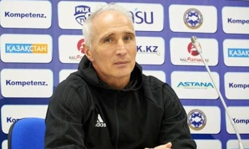 Вахид Масудов официально назначен главным тренером казахстанского клуба