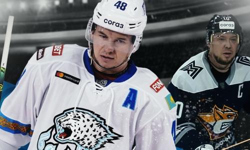 «Барыс» представил анонс заключительного матча выездной серии КХЛ с «Металлургом»