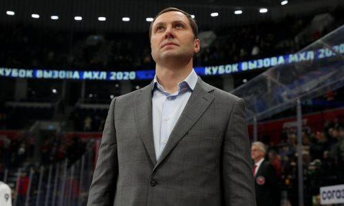 «Подняться как можно выше». Президент КХЛ высказался о напряженной борьбе «Барыса» и других клубов за плей-офф