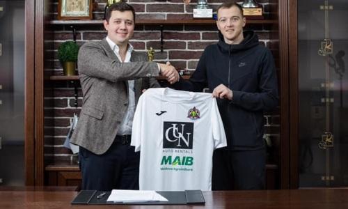 Футболист КПЛ подписал контракт с зарубежным клубом