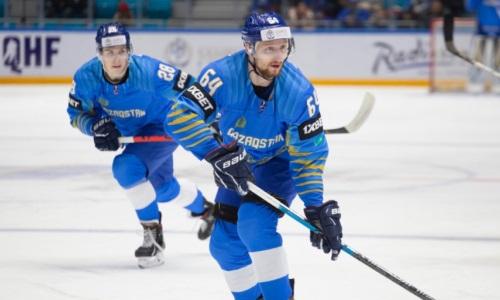 Прямая трансляция матча Беларусь — Казахстан на «Kazakhstan Hockey Open»