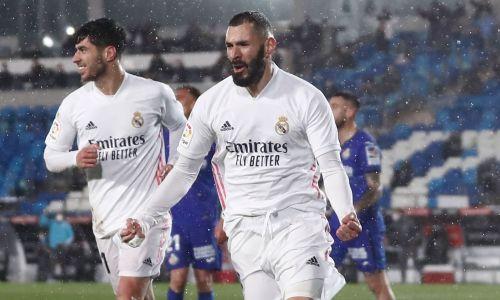 Прямая трансляция матча Ла Лиги «Реал Мадрид» — «Валенсия»