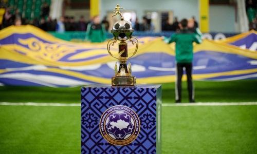 Состоялась жеребьевка матчей Суперкубка Казахстана