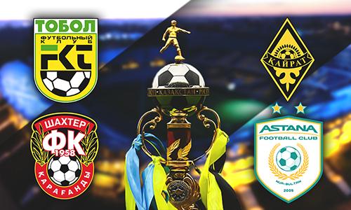 Кому из участников нужен Суперкубок Казахстана? Только одному