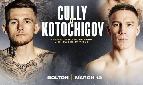 Бой «Казахского короля» за титул чемпиона Европы вновь перенесен в другую страну
