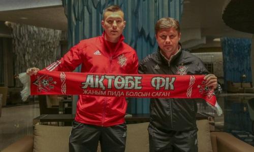 Бомбардир из сборной Узбекистана официально подписал контракт с клубом КПЛ