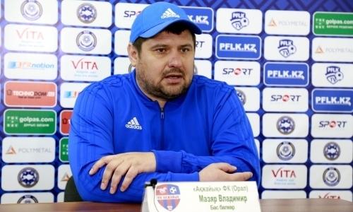 «Мы строим новую команду». Владимир Мазяр о формировании коллектива, трансферах и положении дел в «Акжайыке»