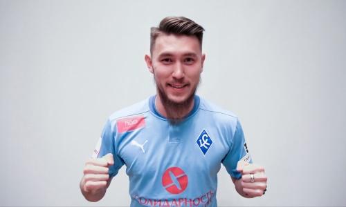 Абат Аймбетов официально перешёл в российский клуб и выбрал игровой номер