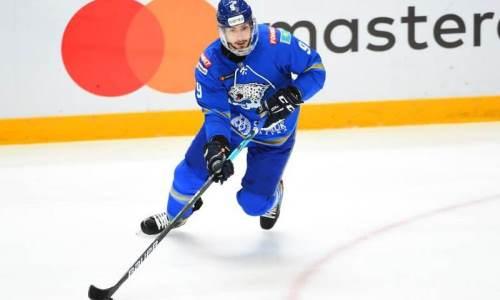 «Барыс» понёс серьезную потерю перед важными матчами КХЛ