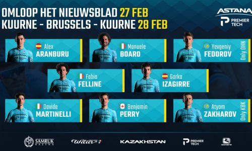 «Астана» представила состав на классические велогонки в Бельгии