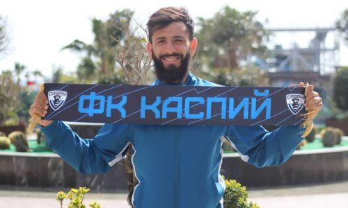 «Каспий» подписал контракты с восьмью футболистами