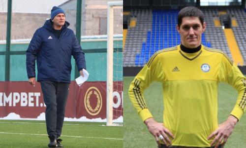 Бойченко и Азовский вошли в тренерский штаб клуба Первой лиги