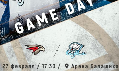 «Барыс» представил анонс выездного матча КХЛ с «Авангардом»