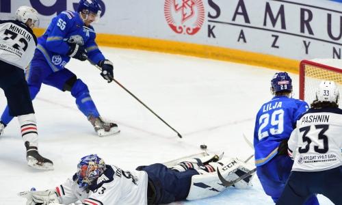 Стало известно расписание матчей «Барыса» в первом раунде плей-офф КХЛ