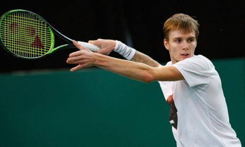Бублик обновил личный рекорд в мировом рейтинге ATP