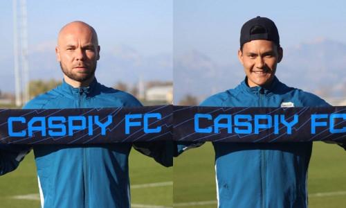 Клуб КПЛ объявил о подписании четырех футболистов и продлении контрактов еще с двумя