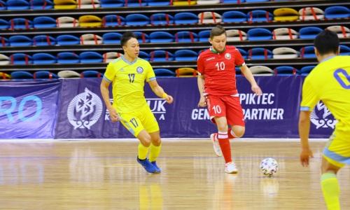 Следующий матч сборная Казахстана по футзалу проведет в Минске
