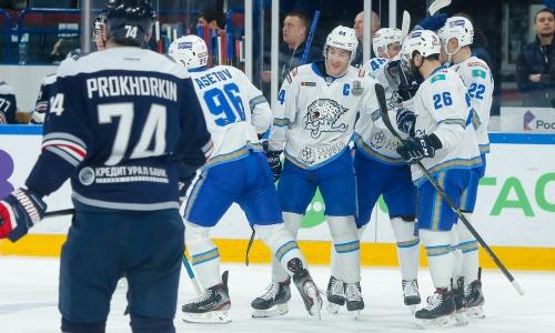 КХЛ отметила безбашенный хоккей с победой «Барыса» в матче плей-офф