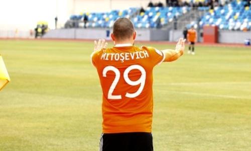 Букмекеры ставят на «Кайрат» в матче Суперкубка Казахстана с «Шахтером»