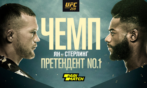 «Большие перспективы». Петр Ян о казахстанских бойцах, предстоящем бое и о будущем промоушна UFC