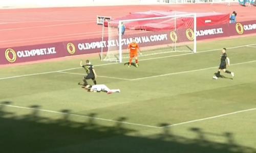 Гол после игры руками засчитали в Суперкубке Казахстана. Видео