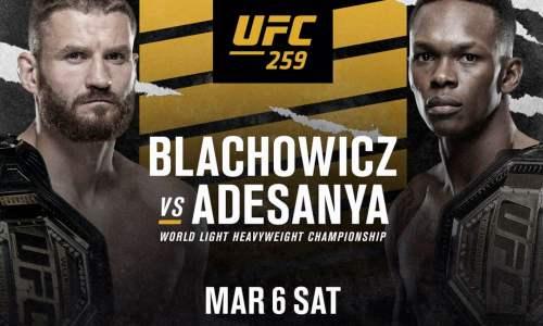 Где смотреть трансляцию турнира UFC 259 с боями Адесаньи, Яна и Махачева