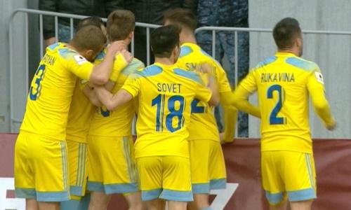 Видео гола Томасова матча Суперкубка Казахстана «Тобол» — «Астана»
