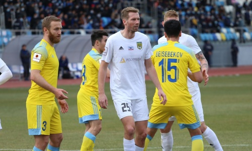 Лучшим бомбардиром Суперкубка Казахстана стал защитник