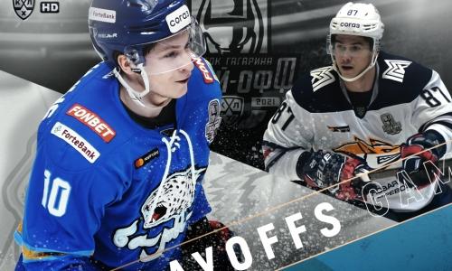«Барыс» представил анонс четвертого матча плей-офф КХЛ с «Металлургом»