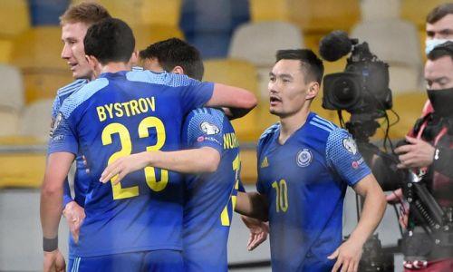 Чудо чудное. Сборная Казахстана отобрала очки у Украины в Киеве