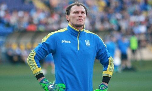 «Это особенные ощущения». Вратарь сборной Украины дал обещание после ничьей с Казахстаном