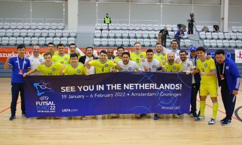 Сборная, за которую не стыдно. Казахстан досрочно вышел в финальную стадию футзального EURO-2022
