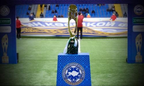 Определились все пары предварительных этапов Кубка Казахстана-2021