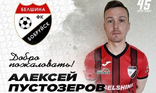Российский футболист после сезона в«Атырау» нашел новую команду