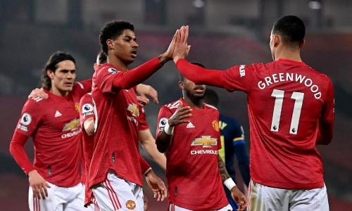 Прямая трансляция матча «Гранада» — «Манчестер Юнайтед» в 1/4 финала Лиги Европы