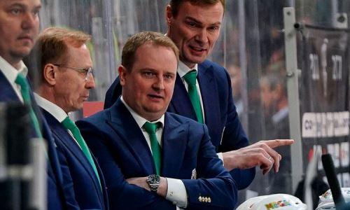 Соперник «Барыса» по конференции КХЛ определился с главным тренером на новый сезон