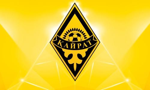 Стали известны детали участия команды «Кайрата» в чемпионате России