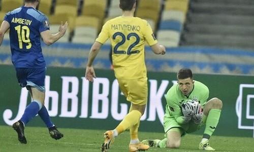 «Забили бы четыре». Вратарь сборной Украины назвал главную ошибку своей команды в матче с Казахстаном