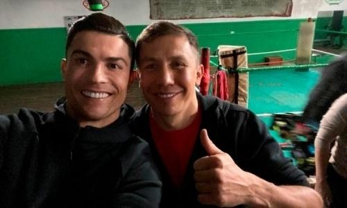 «С фанатом». Известный канал припомнил GGG его дружбу с Роналду и обратился к казахстанской легенде