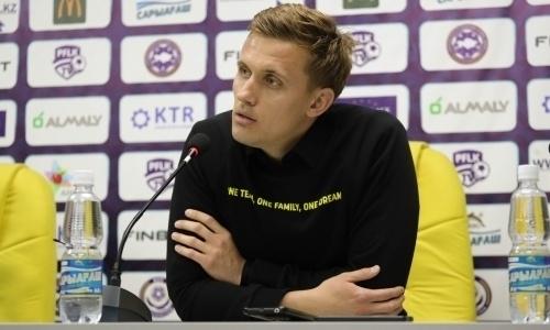 Клуб РПЛ прокомментировал переговоры «Кайрата» с заменой Шпилевскому