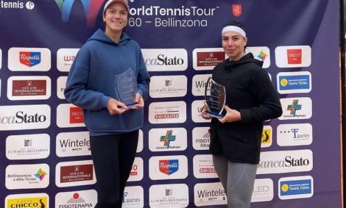 Казахстанская теннисистка выиграла парный разряд турнира в Швейцарии